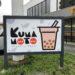 出店情報❢ [KUMAMOTO MILK TEA]  クマモトミルクティー健軍店近日オープン